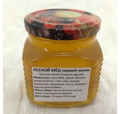 Мёд лесной Мелекесский 330г.