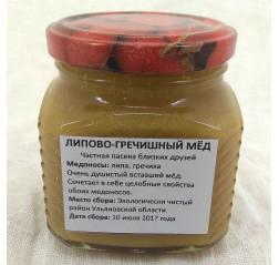 Липово-гречишный мёд 330 г.