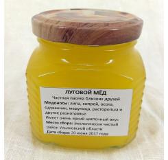 Луговой мёд 330 г.(предзаказ)