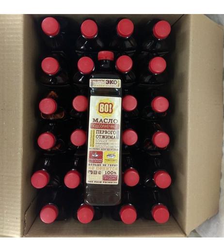 Коробка масла холодного отжима Высокоолеиновое для жарки 20 кг.