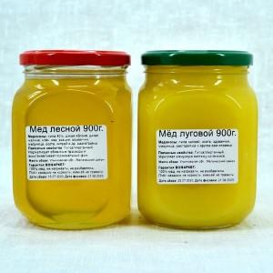 Свежая поставка мёда в ВОМАРКЕТ