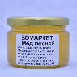 Мёд лесной Мелекесский 330г. (2021г)