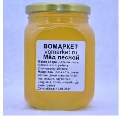 Мёд лесной Мелекесский 900г. 2021 год