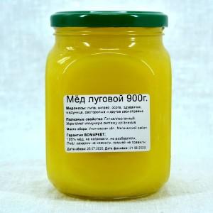 Мёд луговой Мелекесский 900г. 2020 год